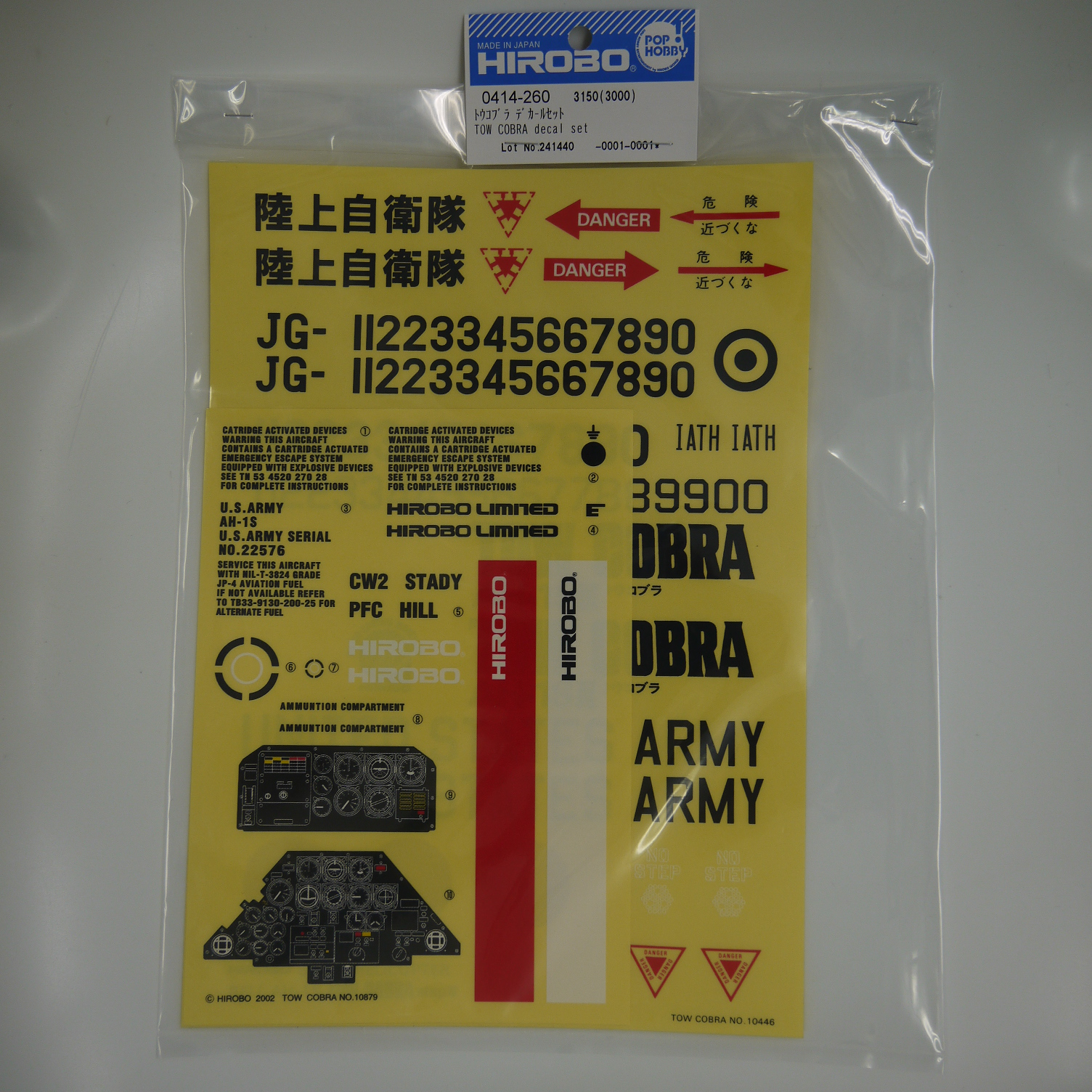 Hirobo 0414-220 T-Typ Pitch Arm Set T-Type Pitch Lever Set