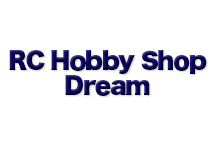 RC Hobby Shop Dream